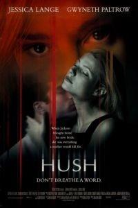 Наследство / Hush (1998)