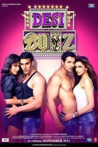 Настоящие индийские парни / Desi Boyz (2011)
