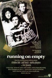 На холостом ходу / Running on Empty (1988)