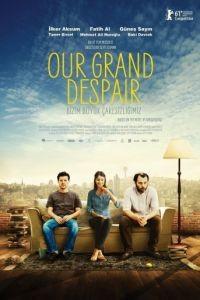 Наше великое отчаяние / Bizim Byk aresizliimiz (2011)