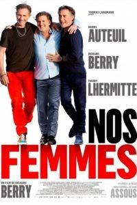 Наши жёны / Nos femmes (2015)