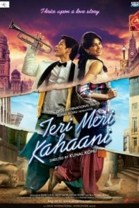 Наши истории любви / Teri Meri Kahaani (2012)