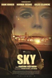 Небо / Sky (2015)
