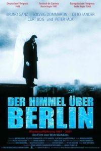 Небо над Берлином / Der Himmel ber Berlin (1987)