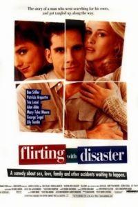 Не будите спящую собаку / Flirting with Disaster (1996)