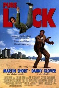 Невезучие / Pure Luck (1991)