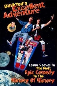 Невероятные приключения Билла и Теда / Bill & Ted's Excellent Adventure (1989)