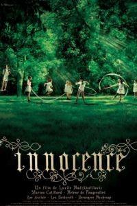 Невинность / Innocence (2004)