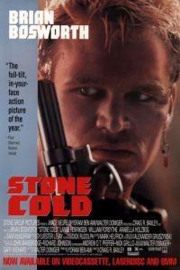 Невозмутимый / Stone Cold (1991)
