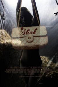 Недоносок / Slink (2013)