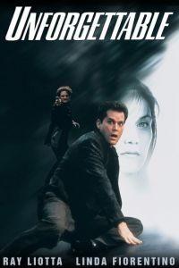 Незабываемое / Unforgettable (1996)