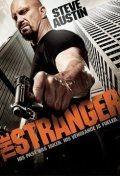 Незнакомец / The Stranger (2010)