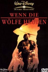 Не кричи «Волки!» / Never Cry Wolf (1983)