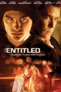 Неназванный / The Entitled (2011)