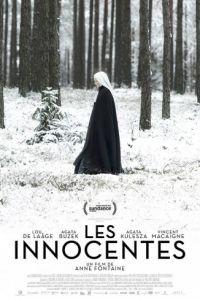 Непорочные / Les innocentes (2016)