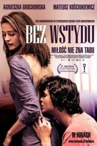 Не стыдясь / Bez wstydu (2012)