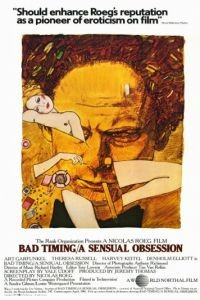 Нетерпение чувств / Bad Timing (1980)