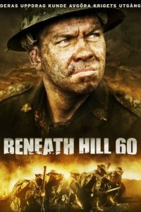 Ниже холма 60 / Beneath Hill 60 (2010)