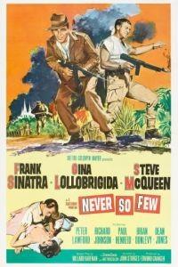 Никогда не было так мало / Never So Few (1959)
