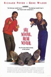 Ничего не вижу, ничего не слышу / See No Evil, Hear No Evil (1989)