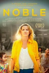 Нобл / Noble (2014)