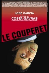 Нож гильотины / Le couperet (2004)