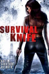 Нож для выживания / Survival Knife (2014)