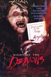 Ночь демонов / Night of the Demons (1987)