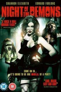 Ночь демонов / Night of the Demons (2009)