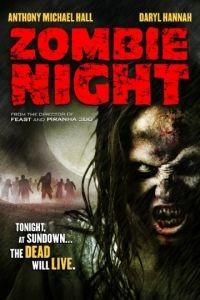 Ночь зомби / Zombie Night (2013)