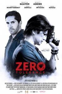Нулевая терпимость / Zero Tolerance (2015)