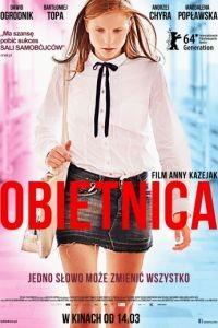 Обещание / Obietnica (2014)