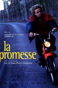 Обещание / La promesse (1996)