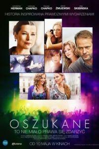 Обманутый / Oszukane (2013)