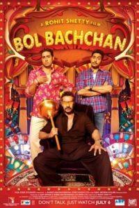 Обманщик / Bol Bachchan (2012)