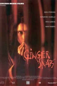 Оборотень / Ginger Snaps (2000)