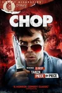 Обрубок / Chop (2010)