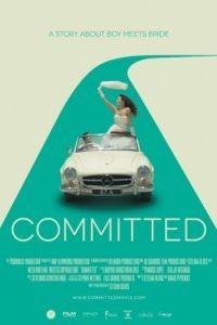 Обручённые обречённые / Committed (2014)