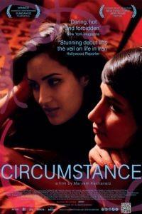 Обстоятельство / Circumstance (2011)