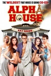 Общага / Alpha House (2014)