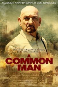Обычный человек / A Common Man (2012)