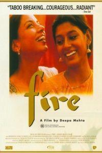 Огонь / Fire (1996)
