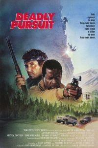 Огонь на поражение / Shoot to Kill (1988)