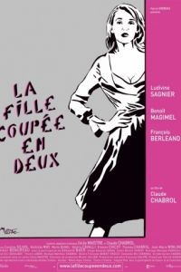 Одна девушка на двоих / La fille coupe en deux (2007)