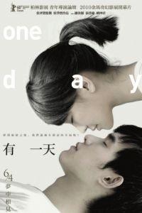 Однажды / You yi tian (2010)