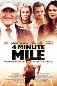 Одна квадратная миля / One Square Mile (2014)