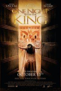 Одна ночь с королем / One Night with the King (2006)