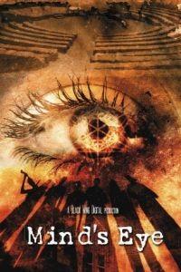 Око разума / Mind's Eye (2015)