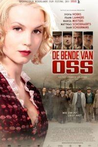 Опасная банда / De Bende van Oss (2011)