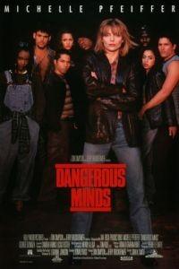 Опасные умы / Dangerous Minds (1995)